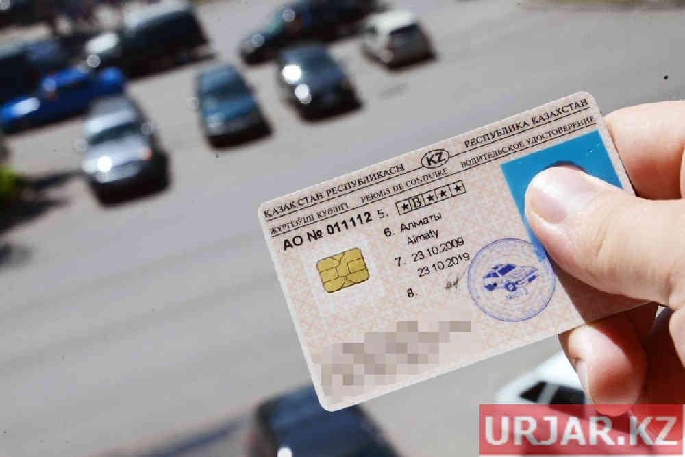 МВД не будет больше проводить экзамены на водительские права