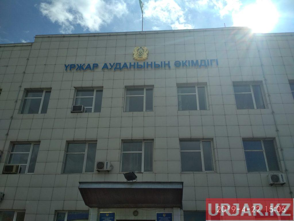 Смена государственного герба в здание акимата