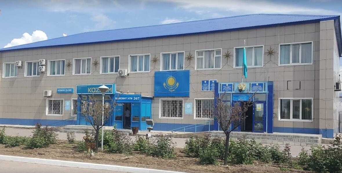 Halyk Bank (Казкоммерцбанк)