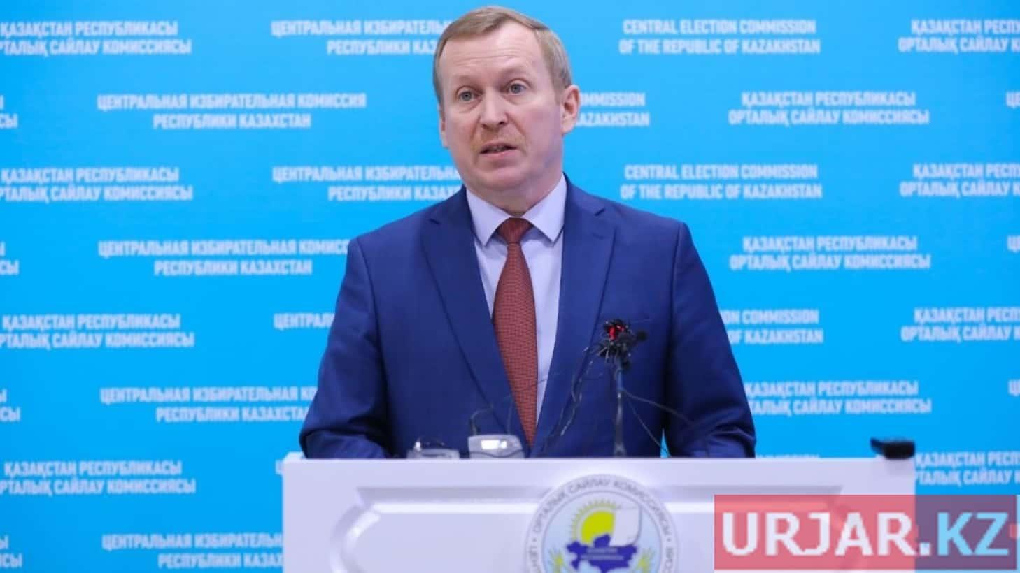 В ЦИК подвели итоги выдвижения кандидатов в Президенты Казахстана