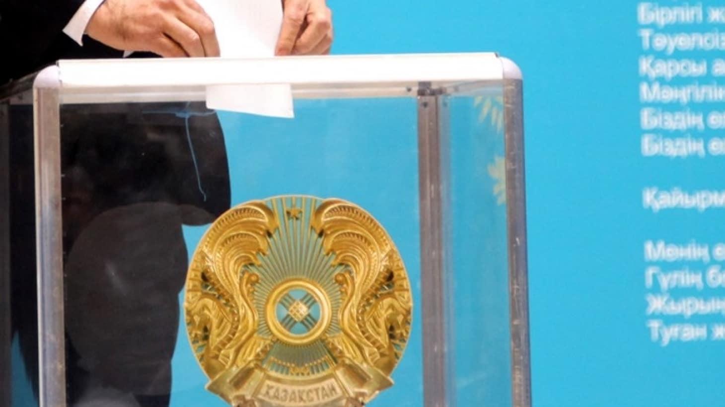 ЦИК подтвердил сокращение расходов на организацию выборов Президента РК до 9 млрд тенге
