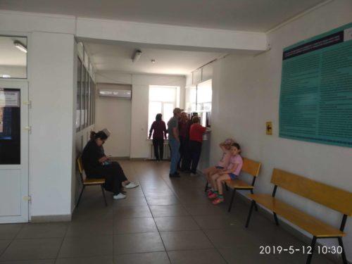 Аэропорт Урджара касса