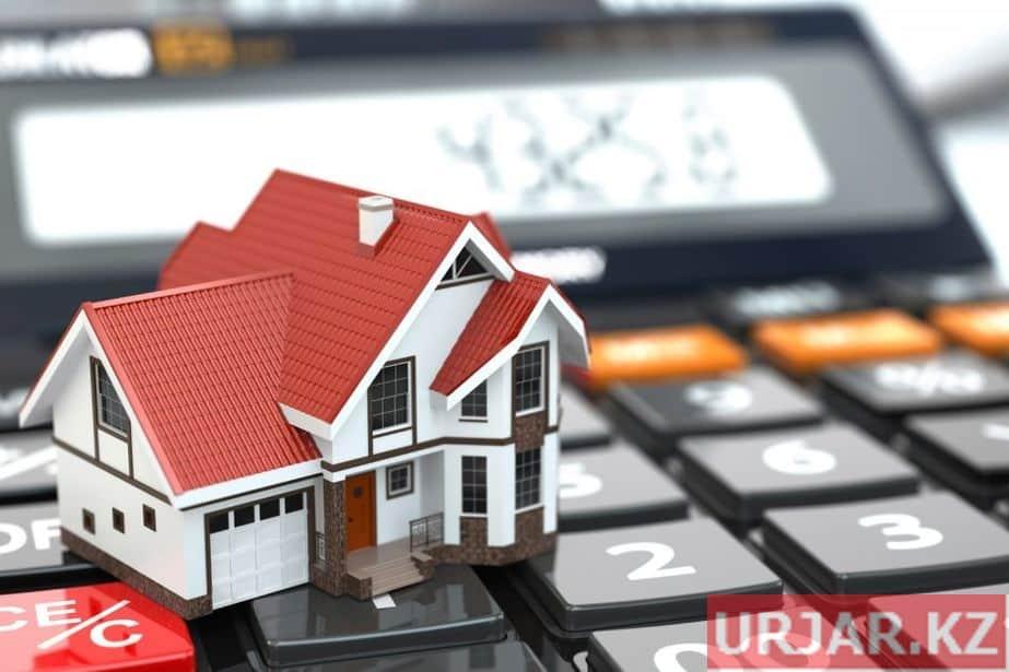 Льготное кредитование для получения жилья