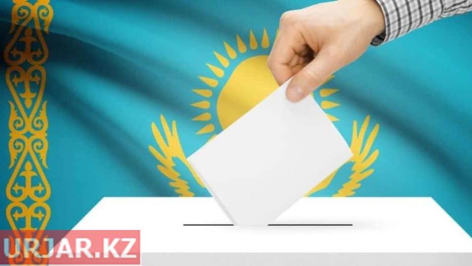 В Казахстане началась агитация перед выборами президента