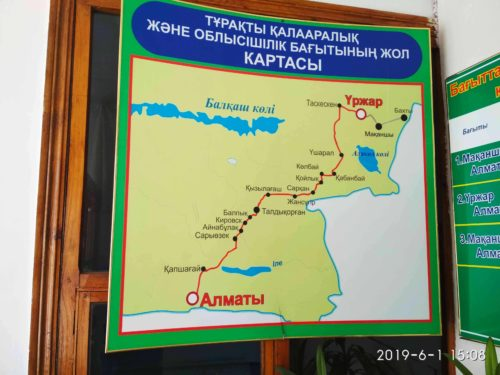 Карта проезда с.Урджар до г.Алматы