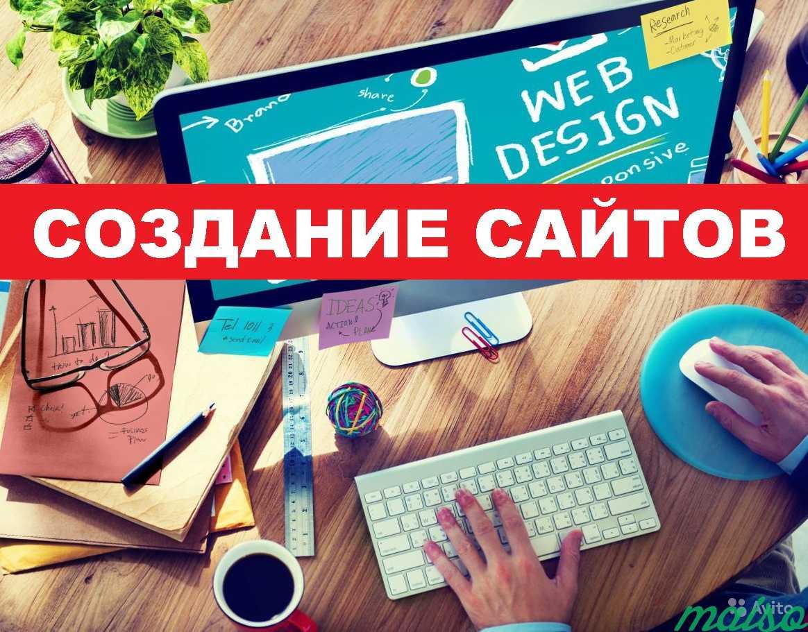 Веб-Дизайн сайта в Урджаре