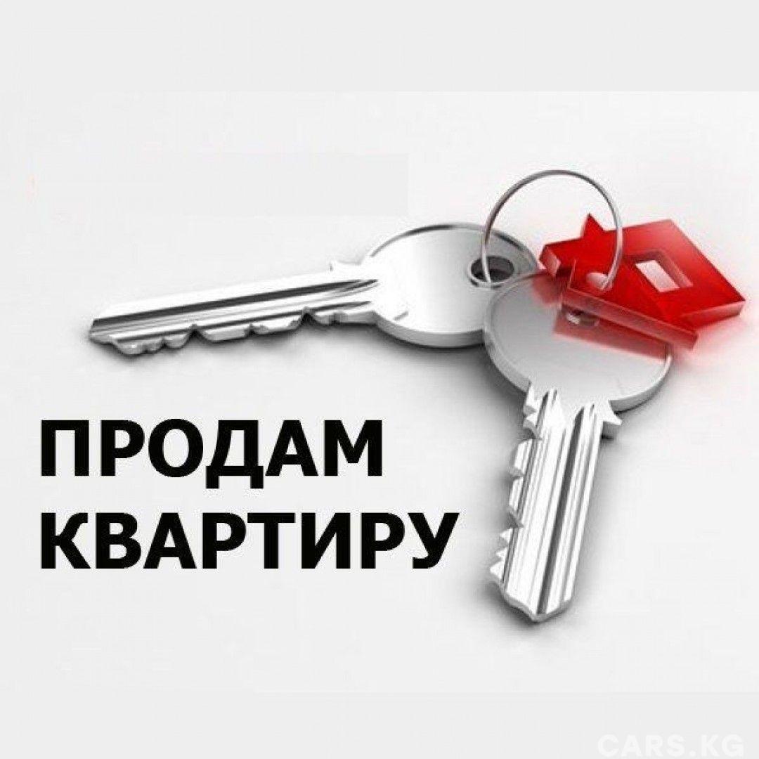 Продам квартиру в центре Урджара