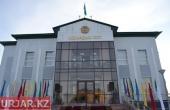 Үржар аудандық сот - Урджарский районный суд