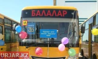 Новые школьные автобусы получили Наши школы района